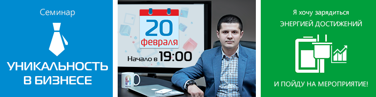 http://prostoycourse.timepad.ru/event/102664/