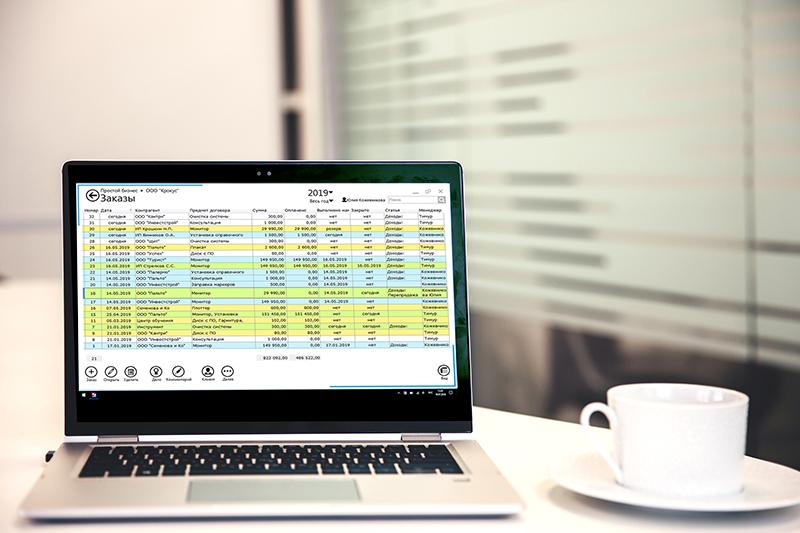 Вышла новая версия CRM «Простой бизнес»: работайте в два раза быстрее